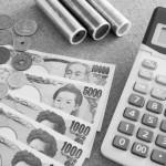 付加価値税の軽減税率